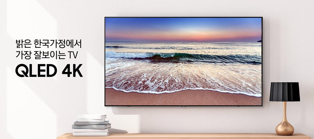 삼성 PUHD TV