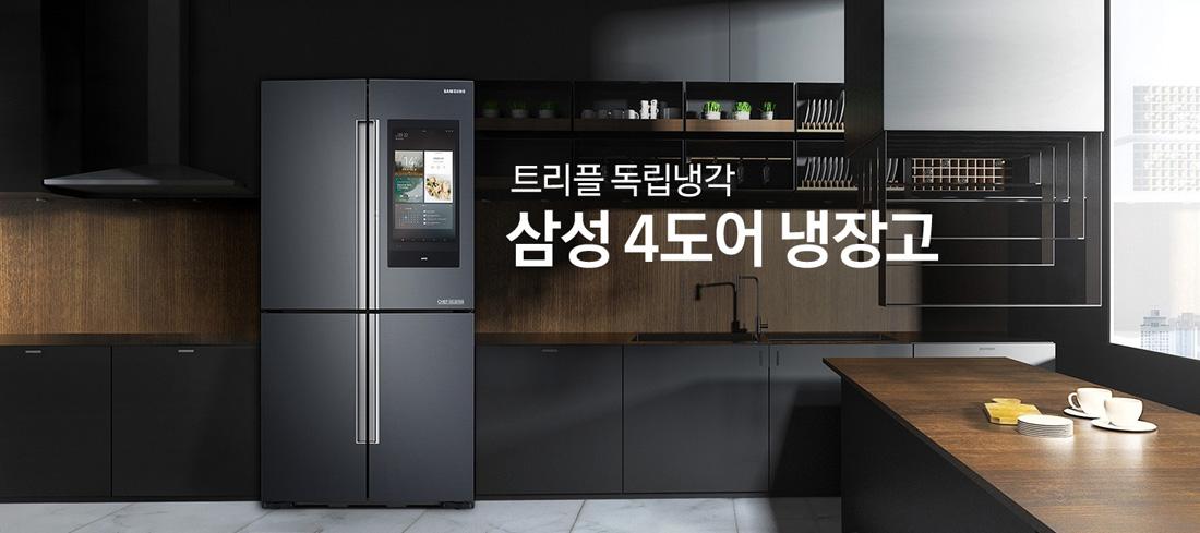 삼성 T9000